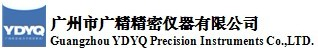 广州市广精精密仪器有限公司