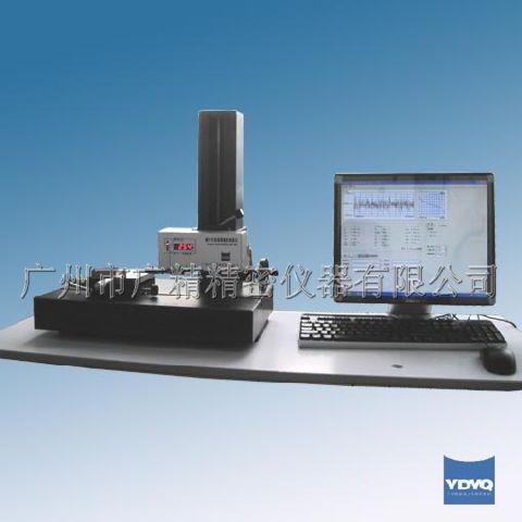 JB-8C型精密粗糙度仪